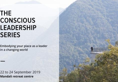 image conscious leadership